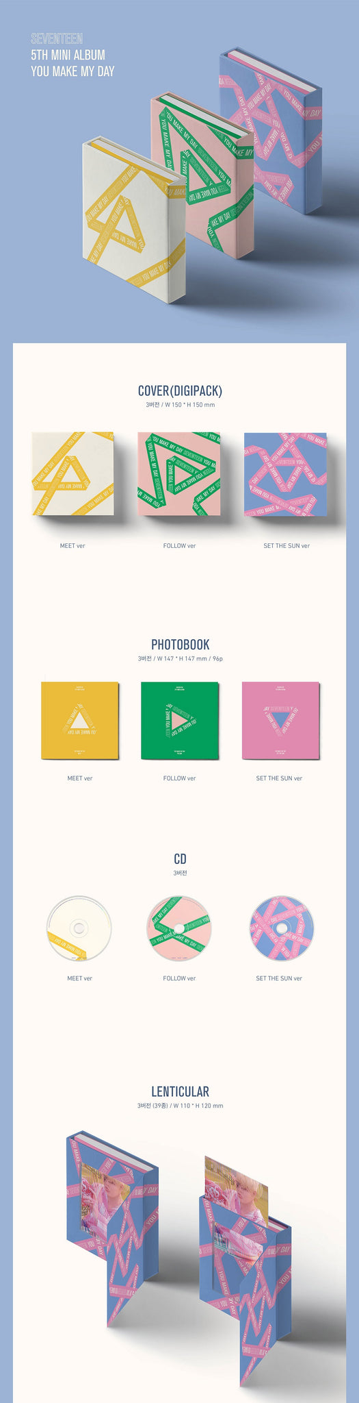 Seventeen 5th Mini Album You Make My Day Cho Dabi Trading Cdt Going 3th Preview