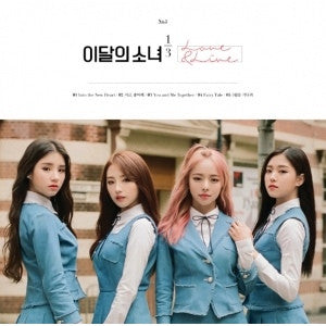 LOONA 1/3 1ST MINI ALBUM 'LOVE & LIVE' [NORMAL EDITION]