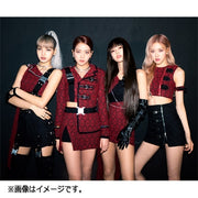 Blackpink 'KILL THIS LOVE' Japanese Album