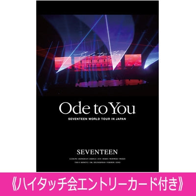 Seventeen World Tour Ode To You In Japan