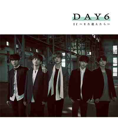 DAY6 JAPANESE SINGLE 'If Mata Aetara' [w/ DVD, Limited Edition]