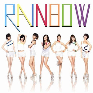 RAINBOW ALBUM PRICELIST