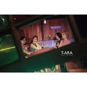 T-ara Mini Album Vol. 13 - What's My Name? (CHOOSE VERSION)