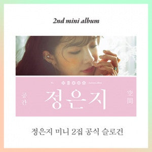 APINK JEONG EUN JI '2ND MINI ALBUM' OFFICIAL SLOGAN