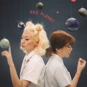 BOLBBALGAN4 VOL.1 - RED PLANET