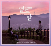 CHANNEL A Drama Twelve Nights OST