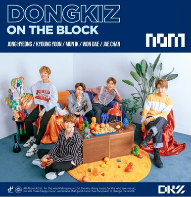 DONGKIZ 1st Single Album 'DONGKIZ ON THE BLOCK'