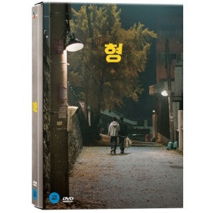 [DVD] MOVIE MY ANNOYING BROTHER