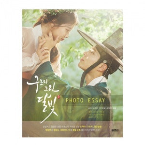 DRAMA LOVE IN THE MOONLIGHT - PHOTO ESSAY