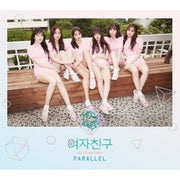 GFRIEND 5TH MINI ALBUM 'PARALLEL'