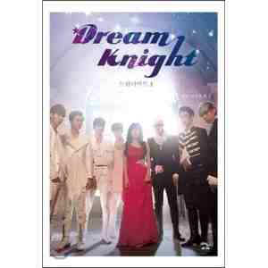 GOT7 'DREAM KNIGHT' BOOK