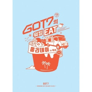 GOT7 'WORKING EAT HOLIDAY IN JEJU' DVD