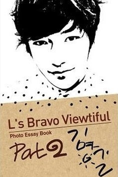 INFINITE L 'L's Bravo Viewtiful Part 2'