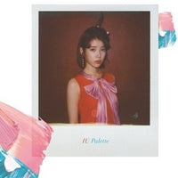 IU ALBUM PRICELIST