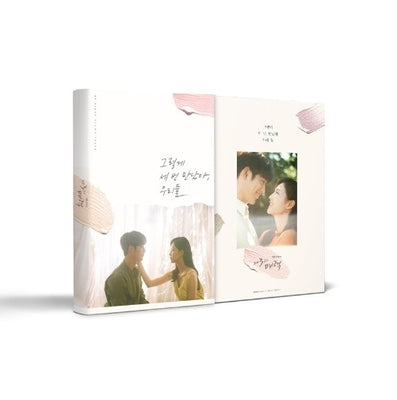 The Third Charm 'JTBC Drama' OST