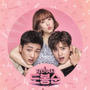 JTBC DRAMA STRONG WOMAN DO BONG SOON O.S.T CD
