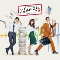 KBS DRAMA GOOD MANAGER O.S.T CD
