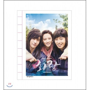 KBS2 DRAMA HWARANG (THE POET WARRIOR YOUTH) - PHOTOBOOK