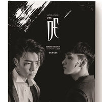 [KIHNO] SUPER JUNIOR D & E 3rd Mini  'DANGER'