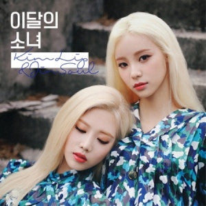 LOONA 'KIM LIP & JIN SOUL' SINGLE ALBUM