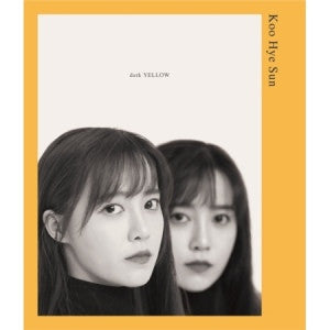KOO HYE SUN - NEW AGE ALBUM