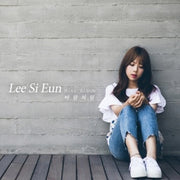 LEE SI EUN 1ST MINI ALBUM - 바람처럼(LIKE A WIND)