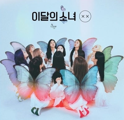 Loona Mini Album Repackage 'XX' Limited Edition