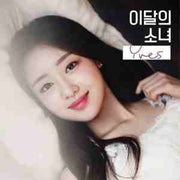 LOONA 'YVES' SINGLE ALBUM (B VER.)
