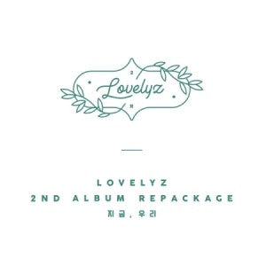LOVELYZ 2ND REPACKAGE ALBUM