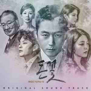 MONEY FLOWER 'MBC DRAMA' OST CD