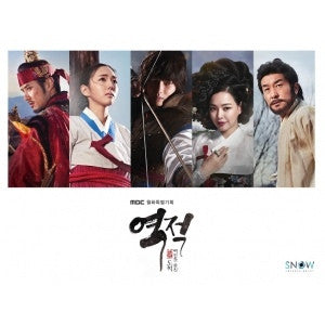MBC DRAMA REBEL: THIEF WHO STOLE THE PEOPLE 2CD