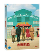 Swing Kids (EXO D.O) DVD