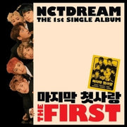 NCT DREAM 'THE FIRST 1ST SINGLE ALBUM'
