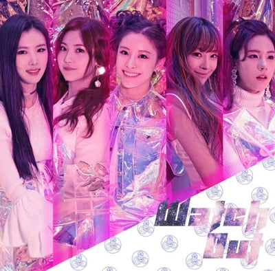NeonPunch Mini Album 'Watch out'