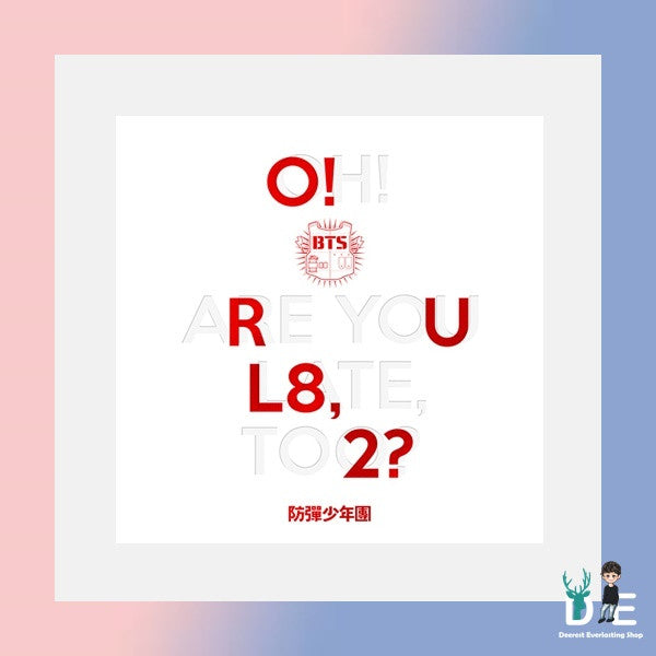 BTS 1st Mini Album 'O!RUL8,2'