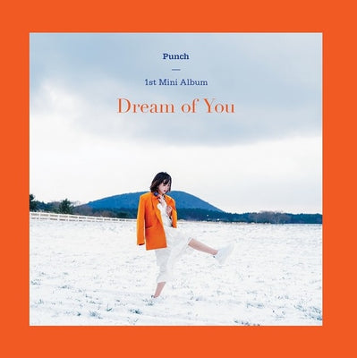 Punch 1st Mini Album 'Dream of You'