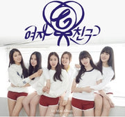 GFRIEND 1st Mini Album 'Season of Glass'