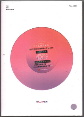 EXID 'FULL MOON' Taiwan Limited Edition