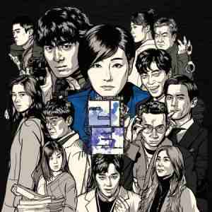 RETURN 'SBS DRAMA' OST CD (PARK JIN HEE, LEE JIN WOOK)