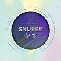 SNUPER 4TH MINI ALBUM REPACKAGE - 유성