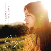 SOYA Single Album