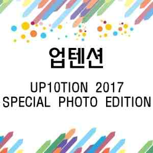 UP10TION - 2017 SPECIAL PHOTO EDITION
