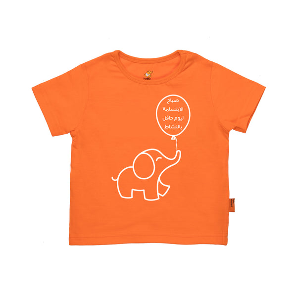 "Tee ""Baby Elephant with Balloon"""