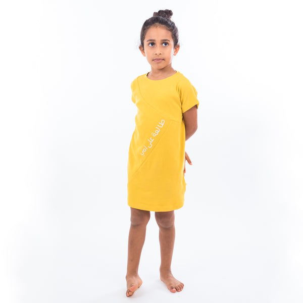 "Tunic Dress ""I'm like my Mummy"""