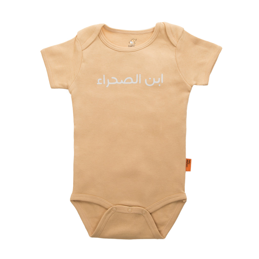 "Organic Onesie ""Son of the Desert"" (3-6mths)"