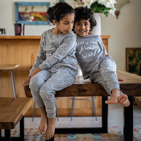 Kids Pyjamas (2 pack)