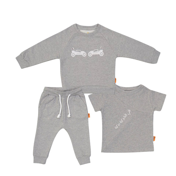 Organic Sports Set Grey 3 pieces (6mths-4yrs)