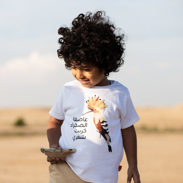 "Organic Tee ""Desert Storm ruined my Hair"""