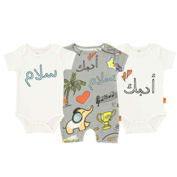 Organic SALAM Baby Set Grey