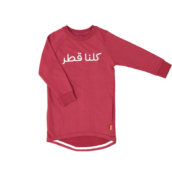 "Organic Tunic Dress ""We are all Qatar"" (1-6yrs)"